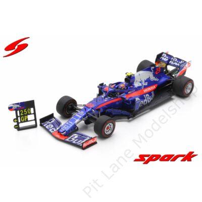 Chinese_GP_2019_Scuderia_Toro_Rosso_STR14_Alexander_Albon